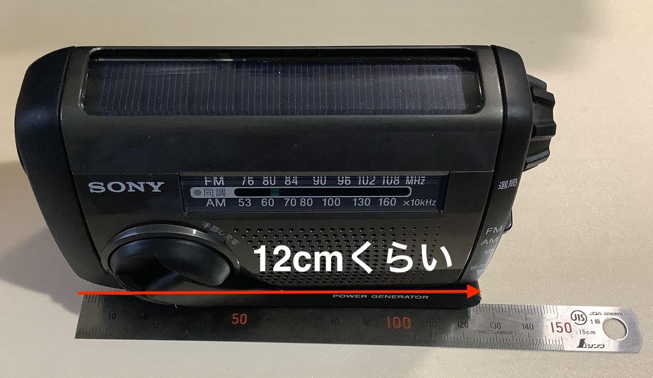 ICF-B99のサイズ感