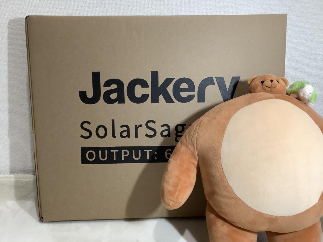 Jackery SolarSaga 60 PROのパッケージの外観とサイズ感