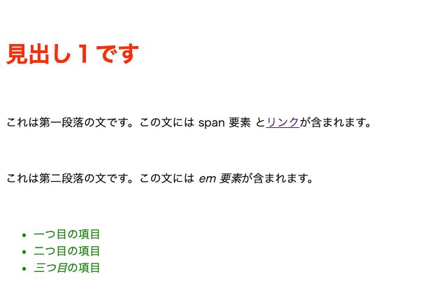 CSSで加工したイメージ1
