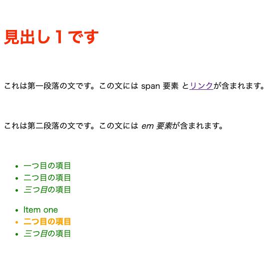 CSSで加工したイメージ2