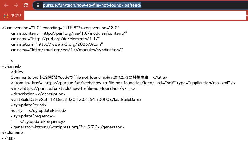 RSS用XMLページ